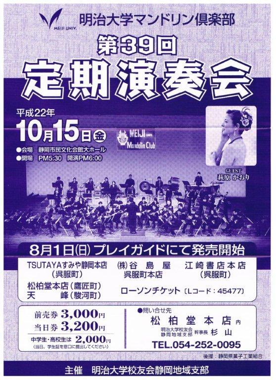 20101015_mondlin_brochure