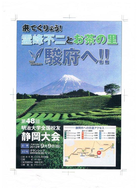 201120909_brochure